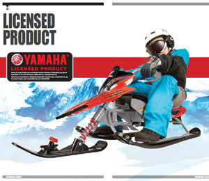 Yamaha Catalogue